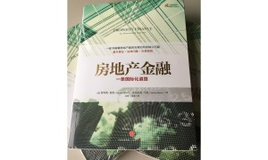 Property-Finance-Chinese-ed.