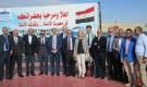 FIABCI Italia: nuove opportunità di investimento per il real estate italiano in Egitto